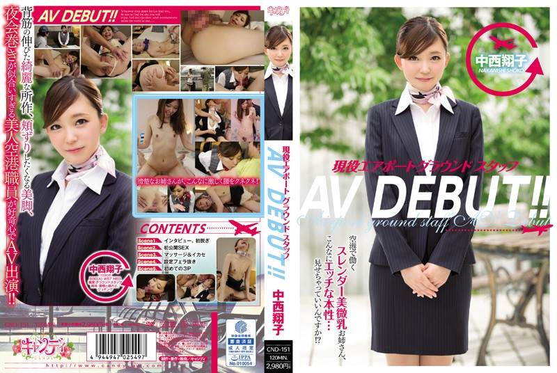 CND-151 Real Life Airport Ground Stuff 's Adult Video Debut!
