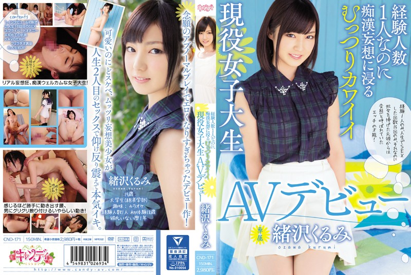cnd171pl CND 171 Kurumi Ozawa   AV Debut of a Cute Reserved University Student Who Despite Having Had Only 1 Guy Before Harbors Naughty Notions All the Time