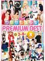 CMP�����ץ������� PREMIUM BEST 2����8���� 