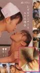 レズビアンナース エリの場合 エリ&陽子 (VHS)