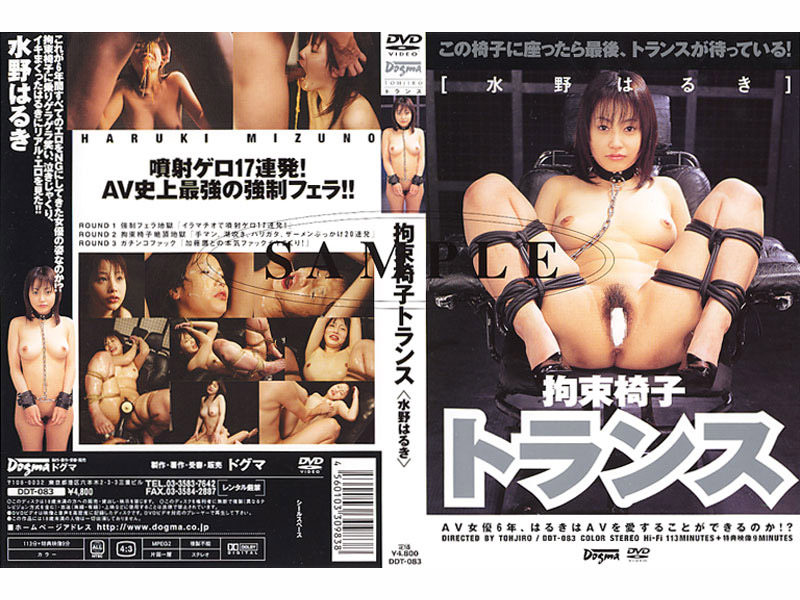 DDT_083.jpg