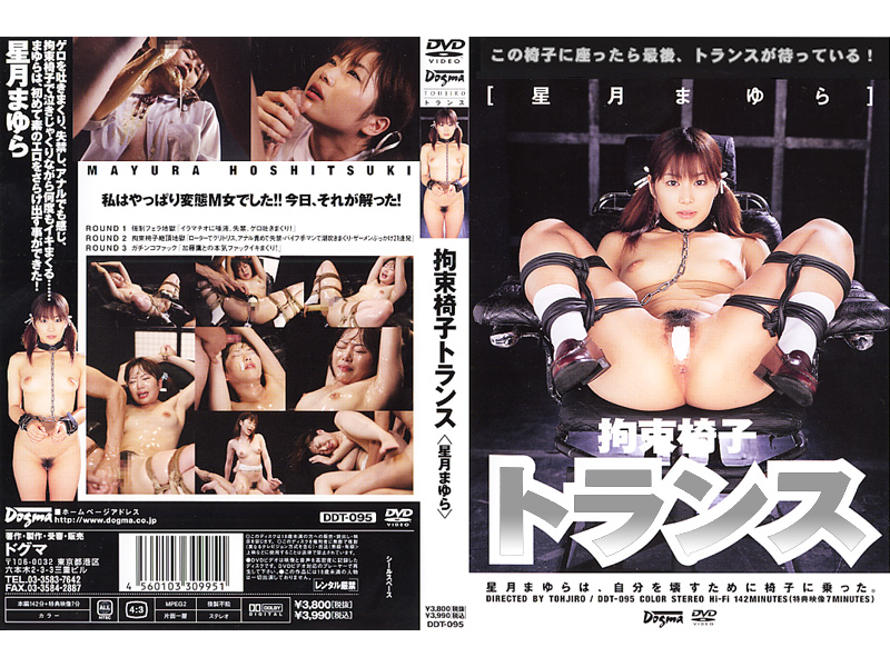 DDT_095.jpg