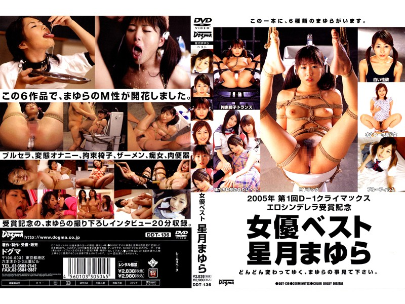 DDT_136.jpg