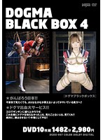 DOGMA BLACK BOX 4