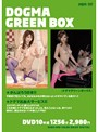 DOGMA GREEN BOX