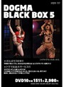 DOGMA BLACK BOX 5