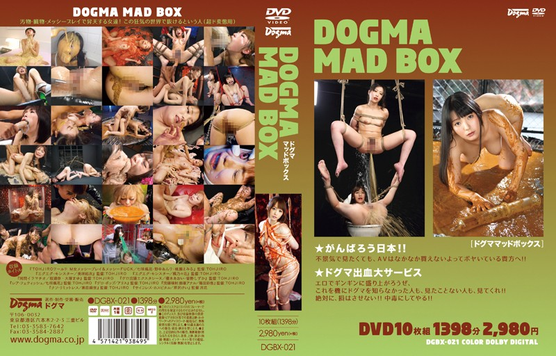 [DGBX-021] DOGMA MAD BOX