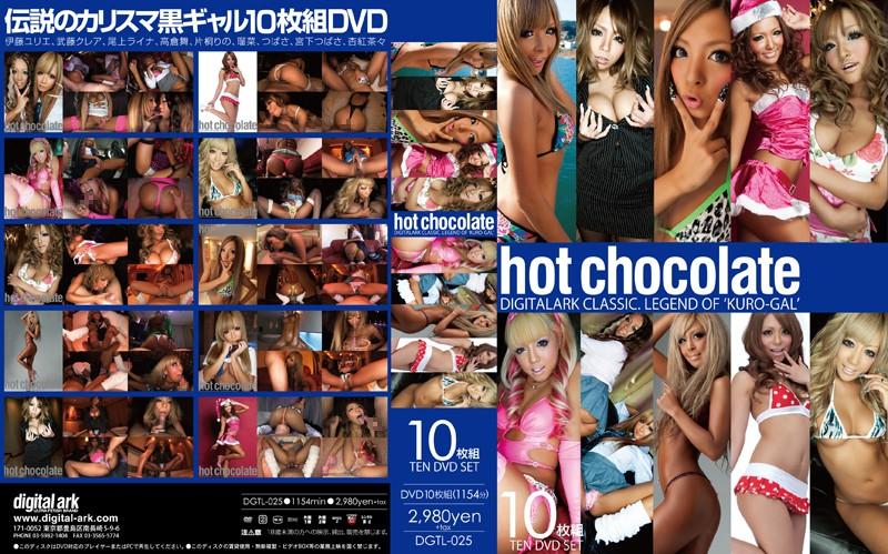 hot chocolate 10枚組(DGTL-025)