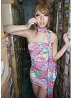 Image DIGI-185 VANILLA EYES YumeSaki Canon