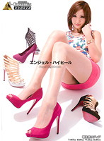 Asahina Angel High Heels