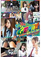 素人18歳ナンパ GET!! No.207 少し浮かれた夏休み 女子○生編 DSS-207画像