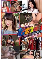 素人ナンパGET!!No.210 モブストリート☆美女フェス編 DSS-210画像