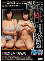 DTRS-007 The Daughter Has A Home Of Correlation Diagram Enjo Pupil In This Mother Yoshiizumi Bloom-14950