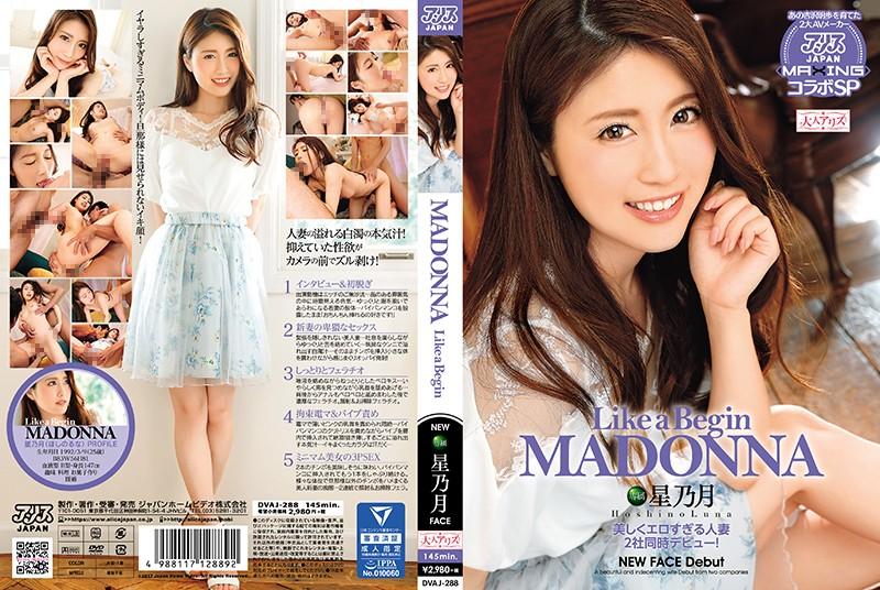 MADONNA Like A Begin Hanano
