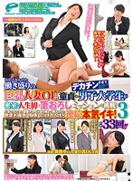 DVDMS-047 - In General Men And Women Monitoring Av City Still Challenge In Life's First Brush Wholesale Mission Virgin Male College Students
