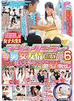 DVDMS-067 The Magic Mirror An Appearance!Female College Student Limited Thorough Verification!Men And Women Of Friendship Will Be Established! ?Special Out Two People Kkiri 6 Life's First In Genuine Realistic Amateur College Friend Relationship Is In Japan Erotic ~ Lee Car!in Ikebukuro