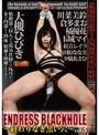 ENDRESS BLACKHOLE vol3 �������ʤ��������