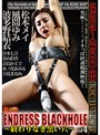 ENDRESS BLACKHOLE vol4 �������ʤ��������