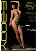 Image EBOD-223 Nozomi original E-BODY