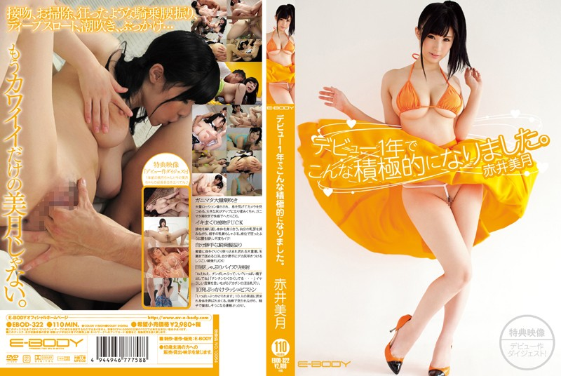 ebod322pl EBOD 322 Mitsuki Akai   She's Now So Into It After Making Her Debut a Year Ago