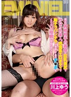 EMBU-008 - Mother-in-law Remarried Partner Father Beautiful Woman Of Considerable Beauty Big Tits Ass.It Does Accumulate Patience To Mother Who Was Out Messing Around With Ji ○ Port My To Lure In The Chest Chira Underwear Carnivorous Systems Erotic Body