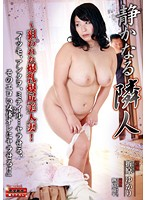 EMBX-020 - Tits Butt Beautiful Wife Targeted Neighbor