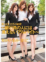 Image EPT-005 Part-time Job – To People Of A Bank Employee – Beauty Secrets Of Our OL Can Not Be Said
