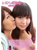 Image EVIS-078 Rezuhame Take 1 Walnut-chan Kenji Mayuka Kasugano Walnut