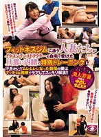 EYS-021 Fitness Back Of The Groin That Housewives Has Become Muremure Writing A Special Training Sweat Of The Secret To Her Husband Received At The Home Of The Handsome Instructor Attending To The Gym Is To Care In The Macho Cock Clean Eliminated! !