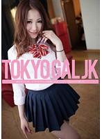 Image FLAV-133 Tokyo Gal JK Nowadays Gal Selfish Slut Can Not Endure Mizusawa Airi