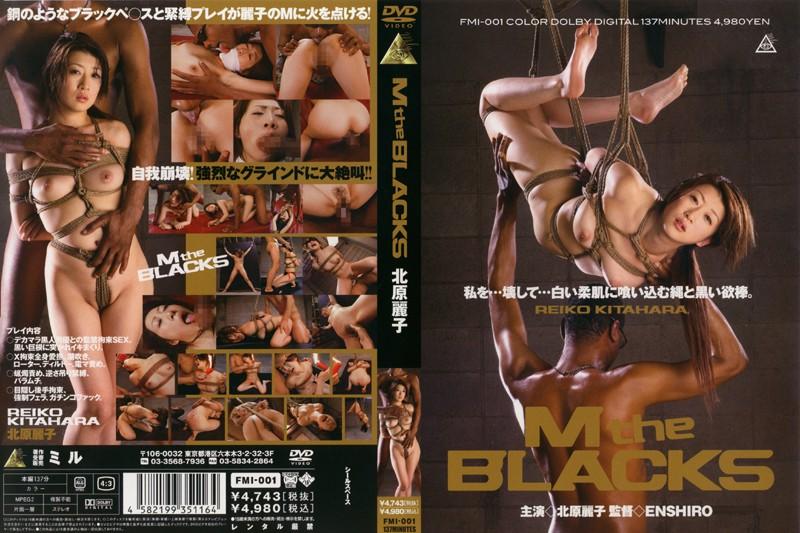 [FMI-001] M THE BLACKS 北原麗子-Censored -2
