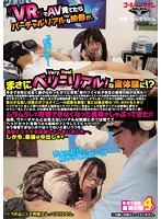 GDHH-056 Suddenly JK's Sister-in-law Was Interested In H!I Am A Real Stimulus During Masturbation With AV Of VR! Is It?My Sister Sister Blowjobs And Saw Her Sister's Sister And Cum Shot!