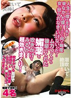 Image GDTM-066 You Do Not Go Unless The Angry Woman Every Time What I … But Even Once Moteki Did Not Come In Life!When I Sprayed The Aphrodisiac That Junior Gave Me From A Disgusting … It Rolled Effectiveness Super!