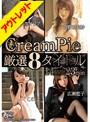 CreamPie ���I 8�^�C�g�� 14����23min�y�����A�E�g���b�g�z