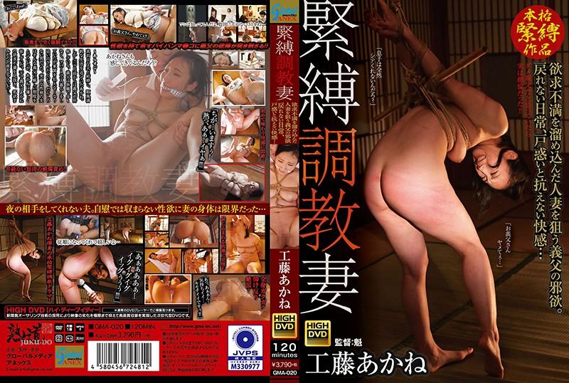 http://pics.dmm.co.jp/mono/movie/adult/gma020/gma020pl.jpg