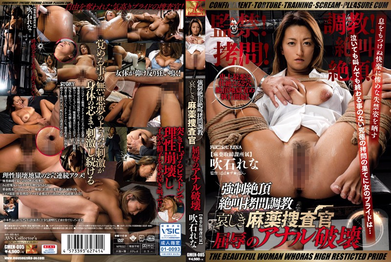 GMEN-005 Confinement! Torture! Breaking In! Scream With Pleasure! Ecstasy! Forced Orgasmic Scream-Filled Torture And Breaking In The Sad Fate Of The Narcotics Investigation Squad Shameful Anal Destruction Lena Fukiishi