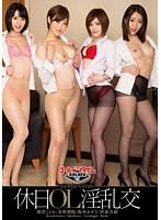 GTAL-007 Prime Time!Holiday OL Nasty Exchange Mizuno Chaoyang / Itagaki Azusa / Ito Mao / Kotomi Asakura-14484