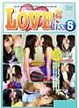 LOVE2kiss 5