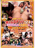 NPS-362 Female Director Amateur Leznanpa 123 Lesbian Squirrel That Can Not Stop Even If Ao Shinano Makes Female Friends A Couple Of Times!