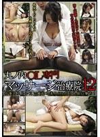 PTS-215 12 Marunouchi OL Professional Massage Clinic-170238