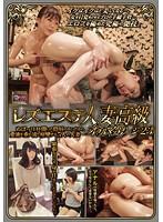 Rezuesute Housewife Luxury Oil Massage 23