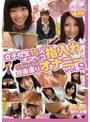 女子校生15人オマ○コ指入れぴちゃぴちゃ自画撮りオナニー vol.9