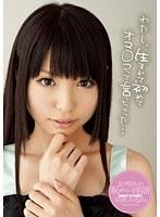 ZEX-091 Jr.South plain embarrassing Idol Rina