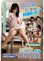 AT-115 Lori High School Peeing Everywhere When You Drink The Aphrodisiac-168435