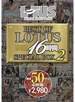 BEST OF LOTUS 16時間 SPECIAL BOX 2