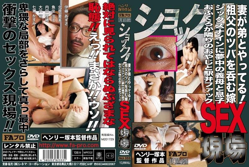 【タンツボキス】 男⇒女 唾液飲ませ作品 part4©bbspink.com->画像>182枚