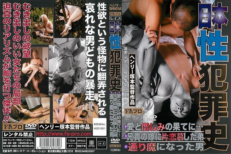 Кино порно японской фильм