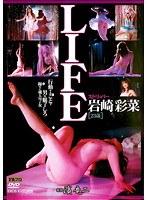 Watch LIFE - Ayana Iwasaki