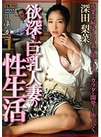 Watch Sex Life Of Desire Deep Busty Housewives - Rina Fukada
