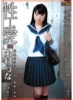 Image RHTS-023 Do Not Erotic One [10] Kimura